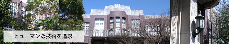 京都大学大学院工学研究科 建築学専攻